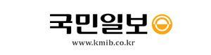 국민일보수정
